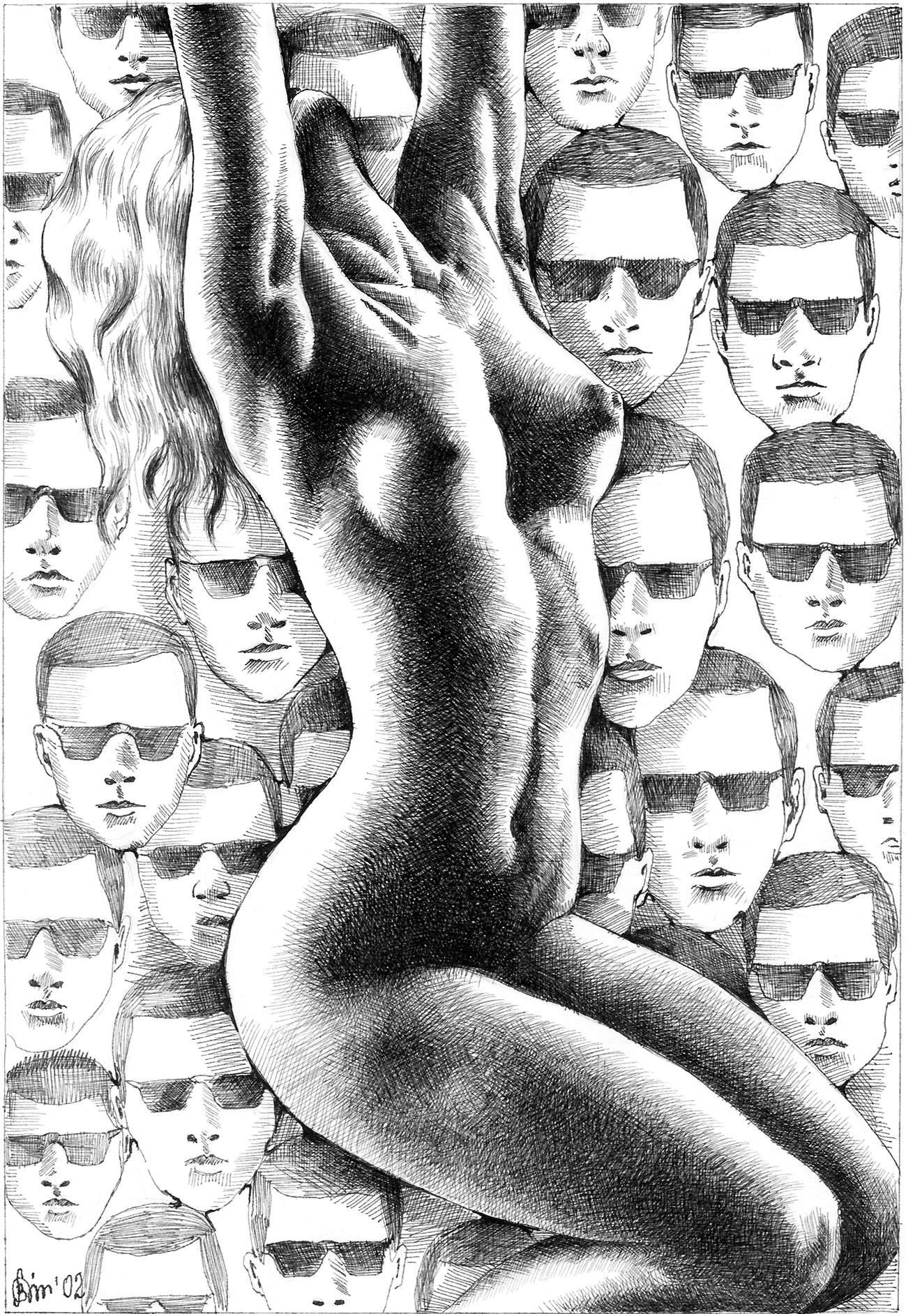 Я нимфоманка ищу мужчин 7 фотография